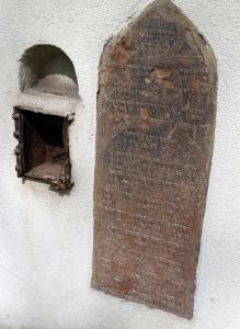 Old Jewish Cemetary, Prague
